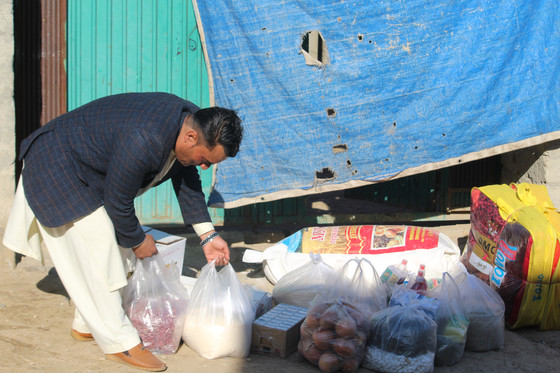 The Afghan Community From London Helps a Widow family in Need.