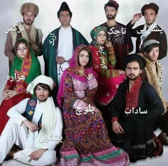 We are one, We are Afghan.