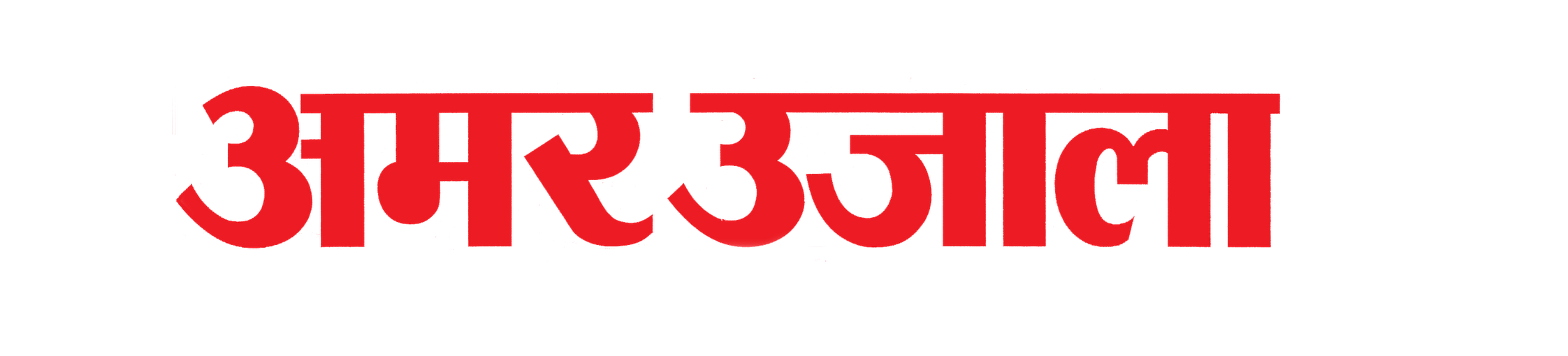 Amar Ujala Newspaper