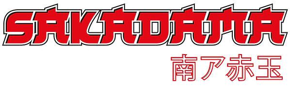Logo SAkadama_RGB.jpg