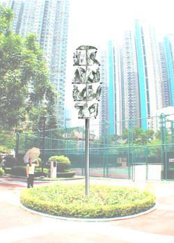typhoon 2009
