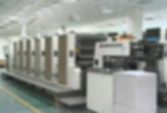 facilities-hong-kong-color-machine.jpg