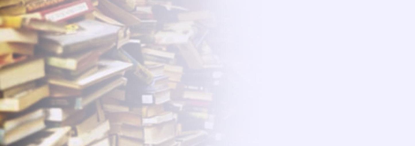 site4-library.jpg