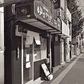 ゆきかげラーメン 三ノ輪店