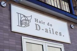 Hair do D-ailes.