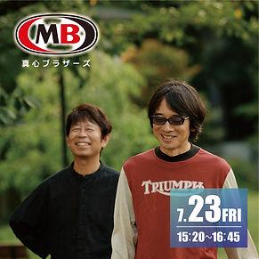 hp-magokoro.jpg