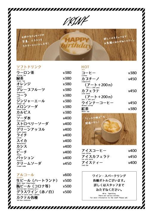 1902ぱぴぱメニュー表-6.jpg