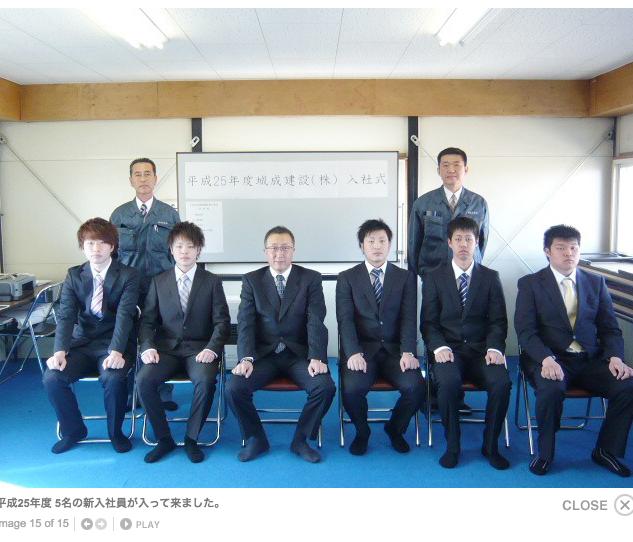 平成25年度 5名の新入社員が入社