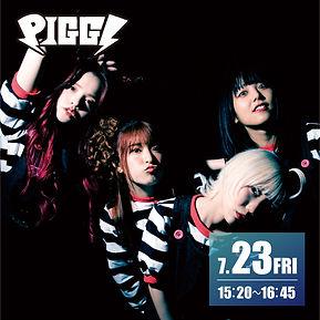 hp-piggs.jpg