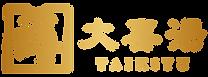 釧路 温泉 銭湯 サウナ 宿泊 大喜湯