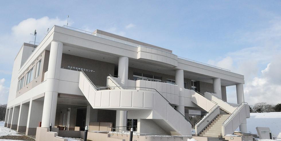走古丹地域防災センター