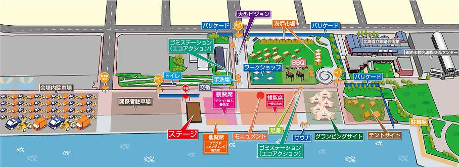 2107-会場図.jpg