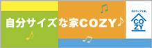 cozy_banner.jpg