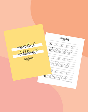 Lettering Lover Sticker 1 (2).png