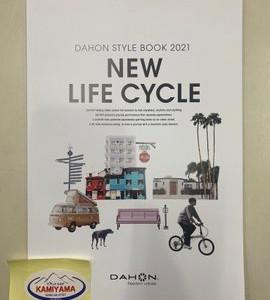 「DAHON」「Tern」2021カタログ来ました!
