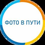 Жбанова Наталья Владимировна