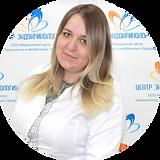 Лезнова Ольга Александровна