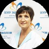 Маркарьянц Лариса Юрьевна