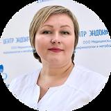Коровкина Светлана Викторовна