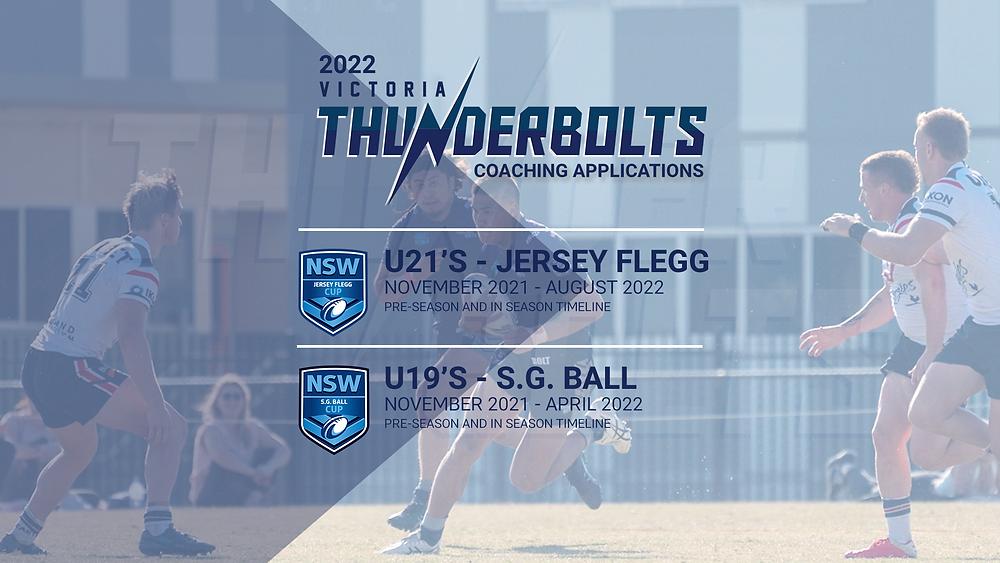Victoria Thunderbolts, NRL Victoria, Jersey Flegg, S.G. Ball