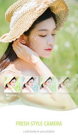 Photo editor app Meitu