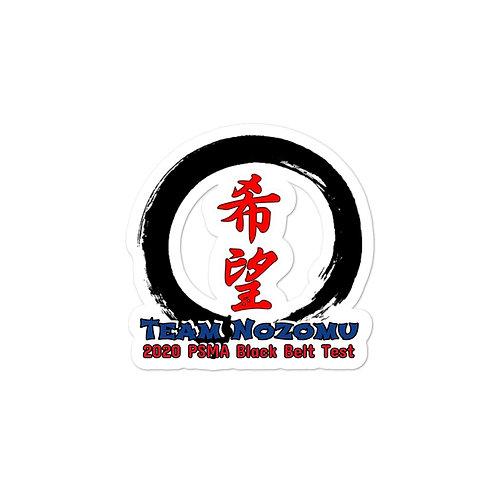 2020 Team PSMA Black Belt Test stickers
