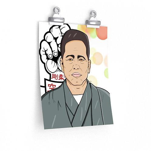 Chojun Miyagi  posters