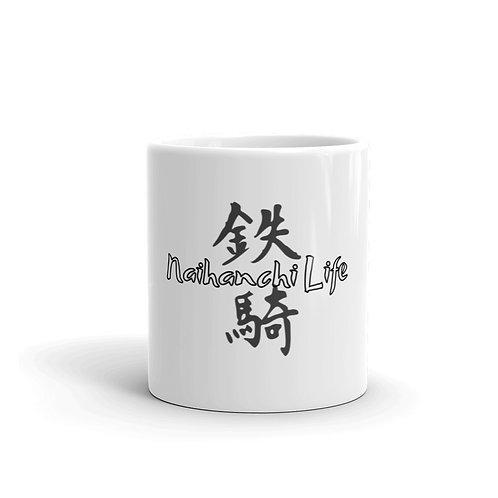 Naihanchi Life Mug