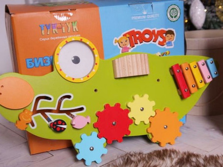 Troys wooden toys: our toys to be proud of!