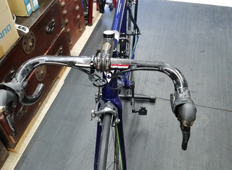 Bar tape replacement
