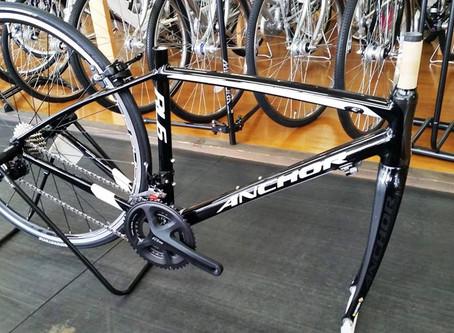 New bicycle maintenance