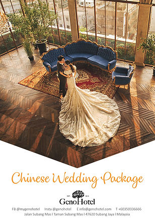 Chinese-Wedding-Package-Web-Cover.jpg