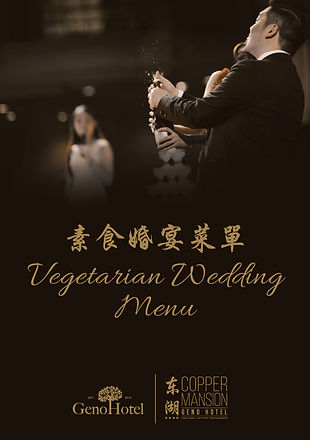 Vegetarian-Wedding-Menu-web-cover.jpg