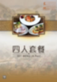 CMGH-Set-Menu-(4-Pax)-Web-Cover.jpg