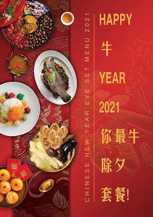 CNY-Eve-Set-Menu-2021-Web-Cover.jpg