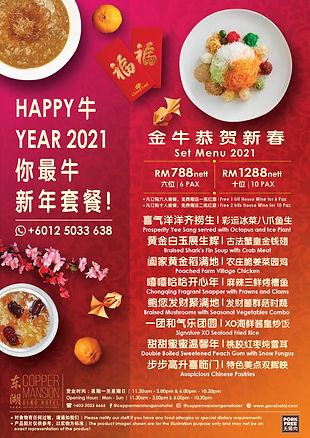CNY-1288-Set-Menu-2021-Web-Cover.jpg