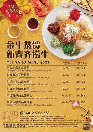 CNY-Yee-Sang-Menu-2021-Web-Cover.jpg