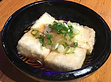 Agedashi-Tofu.png