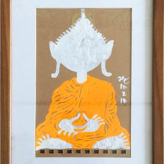 Bouddha Figure