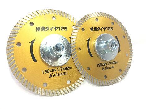 125銀F (3).JPG