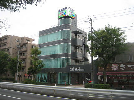 コクサイ東京オフィス・環八外回