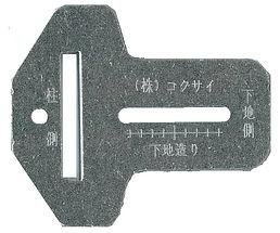 下地造り(スキャン).jpg