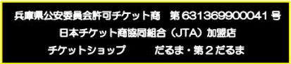 HP-NO.jpg