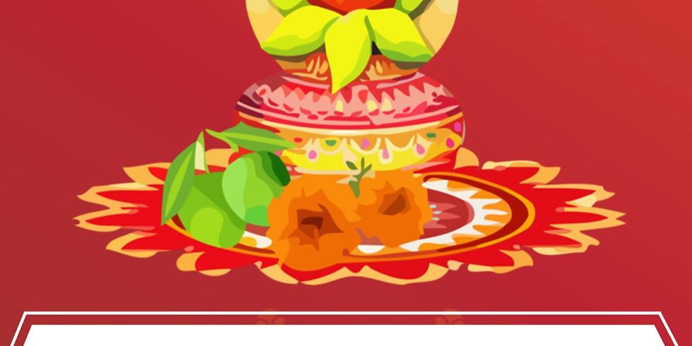 Chaitra Vishu & Vishu Kani - Malayalam New Year Festival