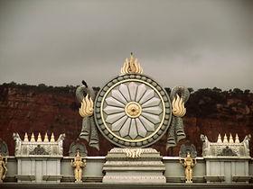 ChakramTirupati.JPG