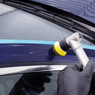 Paint Protection Film.jpg