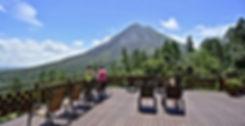 Areanl La Fortuna Volcano Shutle Service