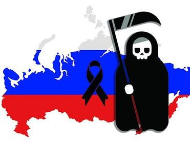 Население России резко сокращается