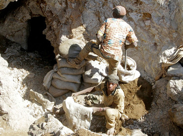 В ДР Конгго произошла трагедия на золотом руднике