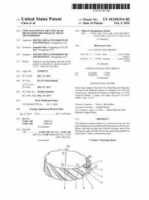 Issued Patent 10,550,914
